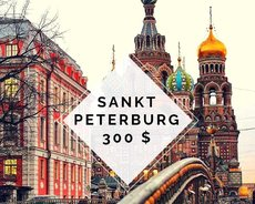 sankt peterburg