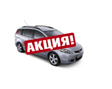 Lux Rent a car Baku